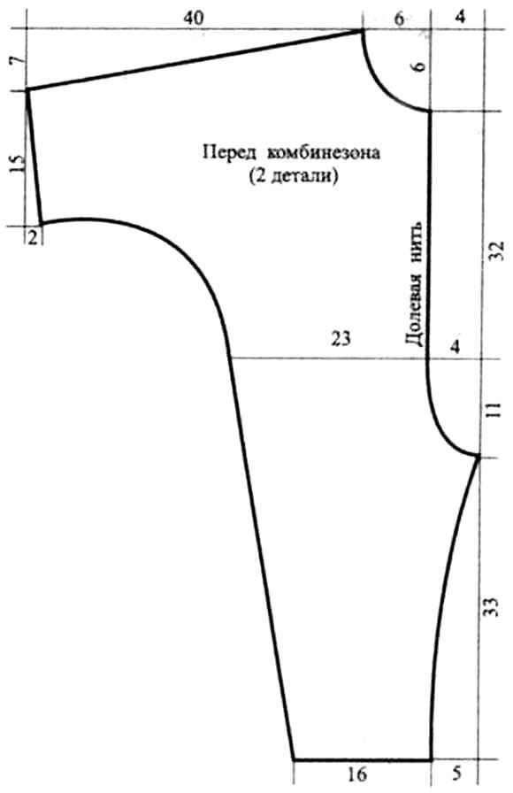 Шьем зимний комбинезон для куклы ростом 32-34 см Ярмарка 17
